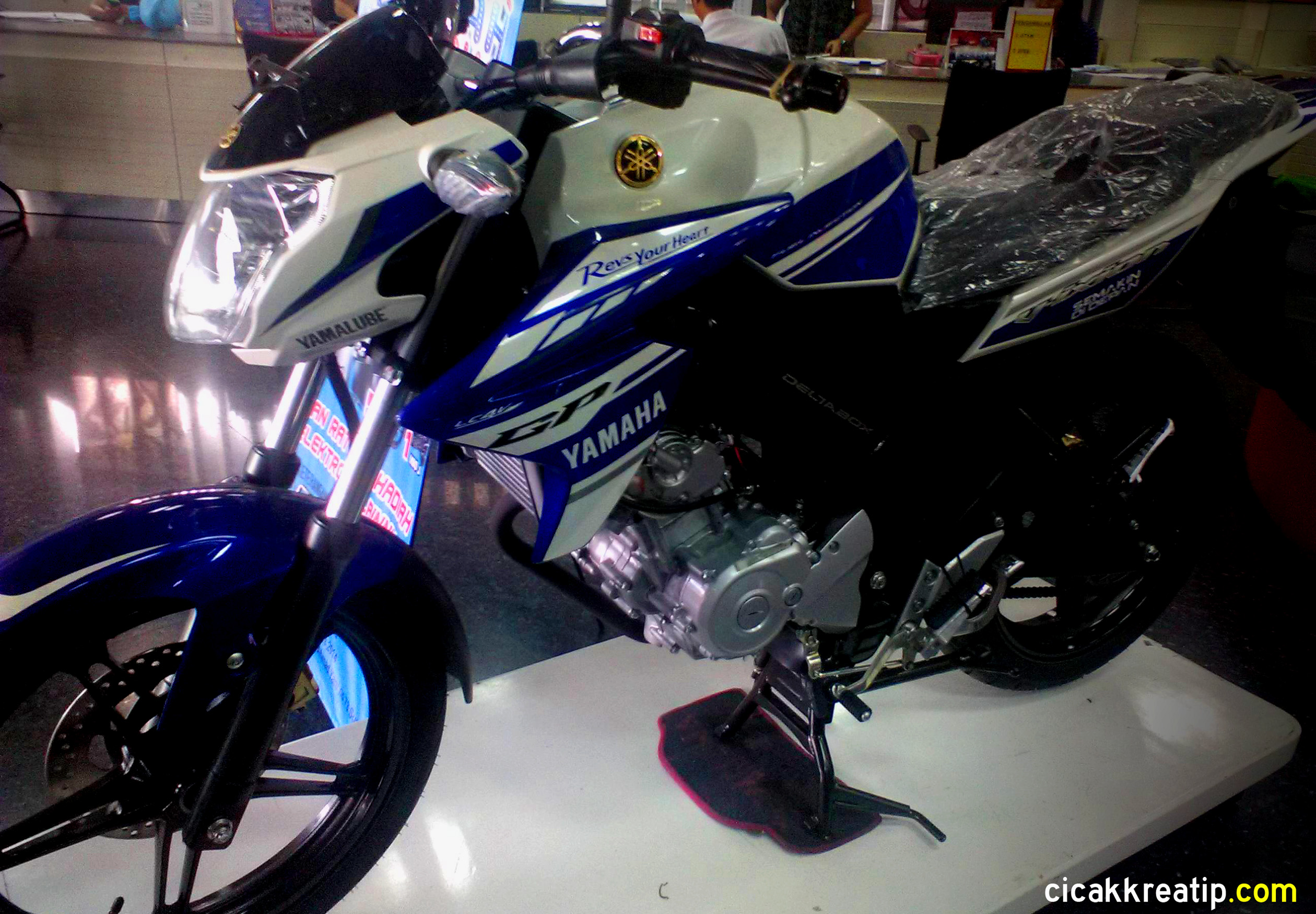 Harga yamaha new vixion lightning livery motogp 2014